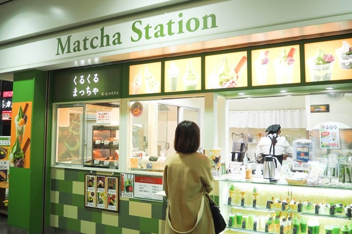 西武一日券走透透 MATCHA STATION新井園