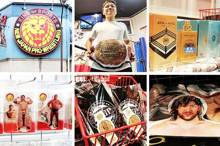 Want To Buy NJPW Goods In Tokyo? Visit This Suidobashi Shop