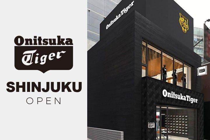 Onitsuka Tiger: New Shinjuku Store Opening In November