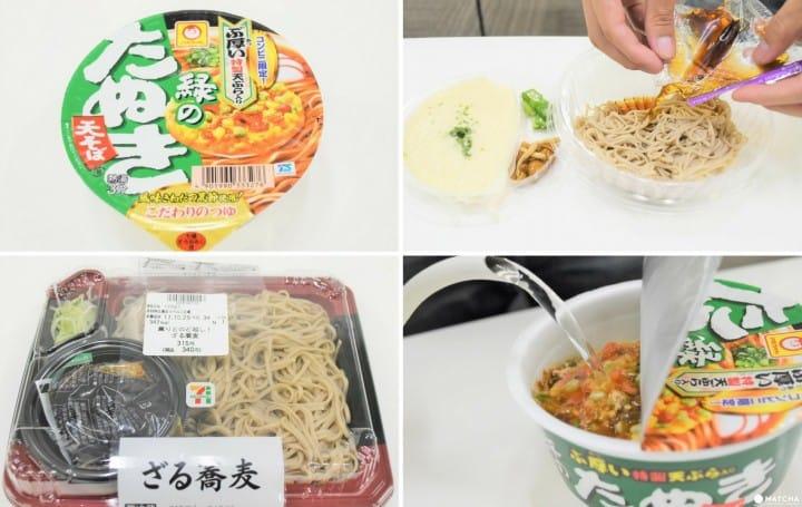 ¡Desde 200 yenes! Cómo comer udon y fideos soba en una tienda de conveniencia