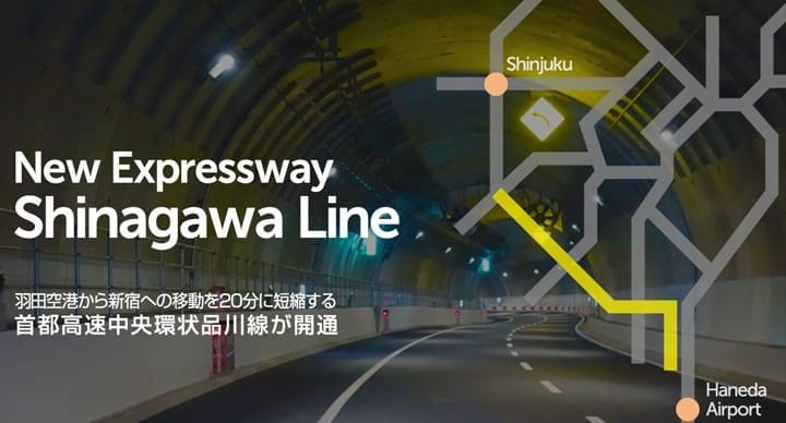 New Shinagawa Line: Better Access Between Haneda Airport And Tokyo