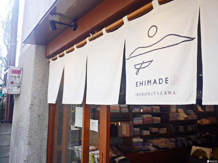EHIMADE暖簾
