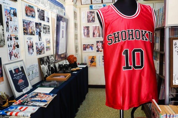 Noshiro Basketball Library & Museum, Akita: The History Of Slam Dunk