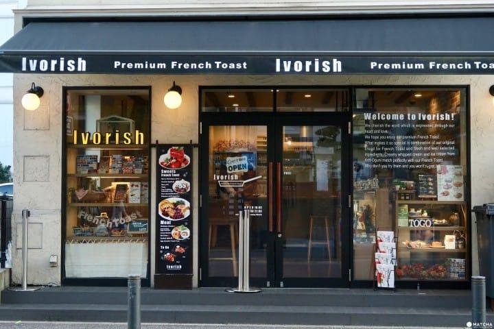 """排队也要吃到的蓬松美味法式吐司,""""Ivorish"""" 福冈本店"""