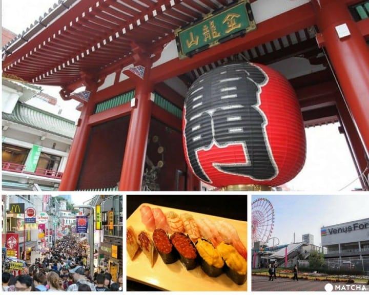 東京観光ガイド。気候、エリア説明、観光スポット、おみやげ、ホテル情報などまとめ