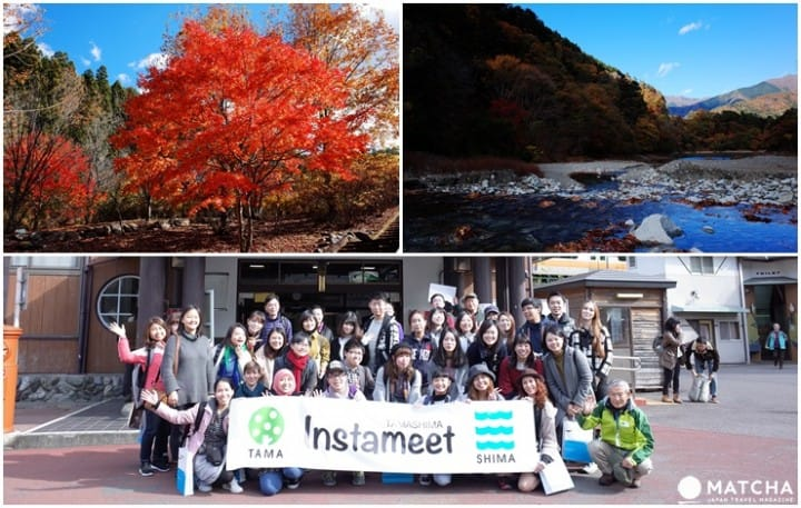 TAMASHIMA Instameet - See Okutama's Beautiful Autumn Foliage!