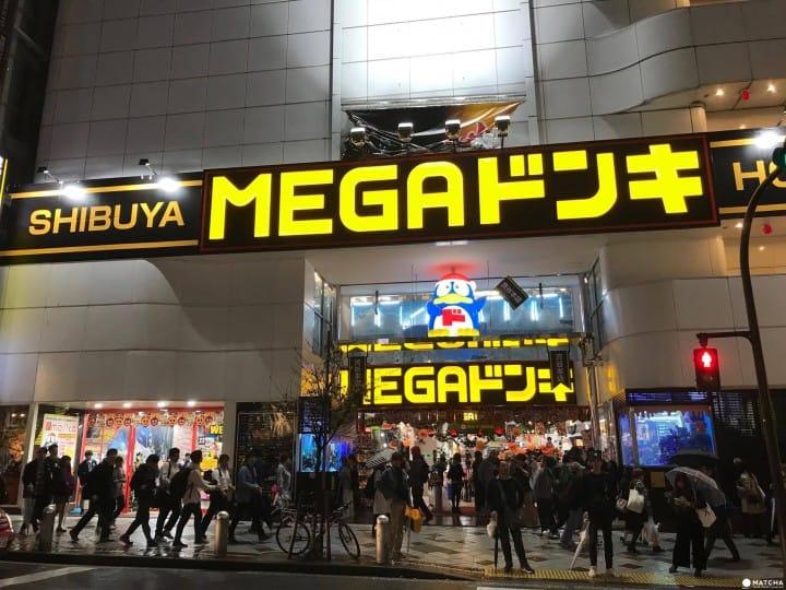 逛得太晚只好回飯店吃便利店?東京「夜」遊推薦