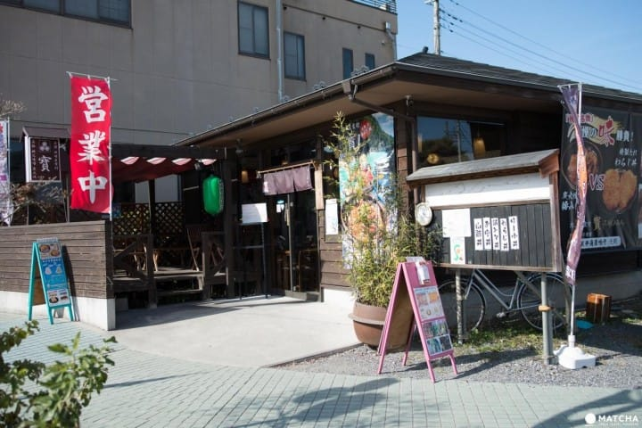 地場産食材 寳~TAKARA~