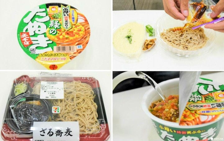 From 200 Yen! How To Eat Convenience Store Udon And Soba Noodles