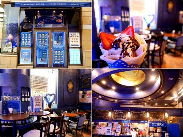 東京一日遊cafe crepe