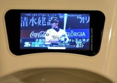 FooTNik Ebisu - Watch Soccer At An Authentic British Pub In Tokyo
