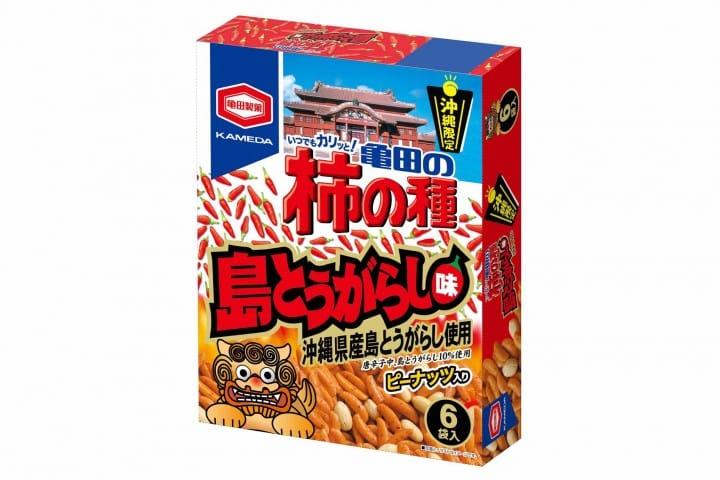 北海道から沖縄までコラボスナックで日本全國味巡り!ご當地柿の種9選