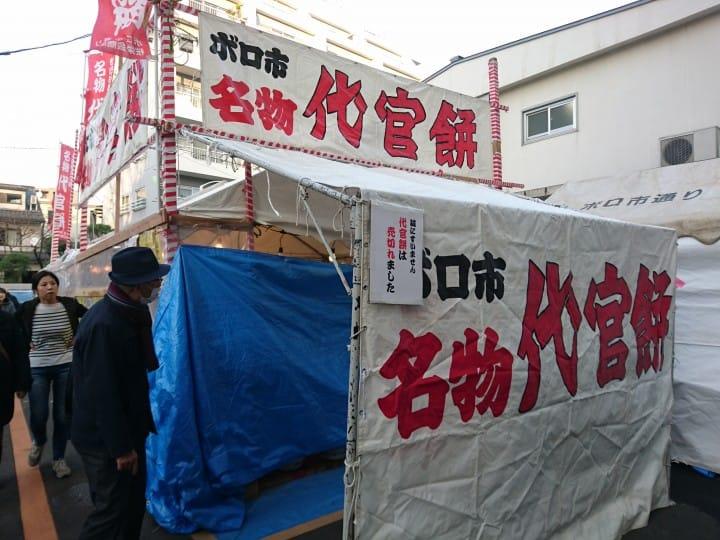 """二手市集界的大前辈!日本最大规模跳蚤市集""""世田谷ボロ市"""""""
