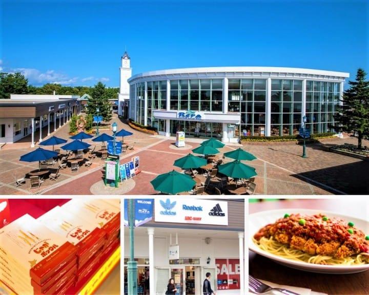 Hãy ghé qua trên đường đi hoặc trên đường về ở Sapporo, Hokkaido! Outlet Mall