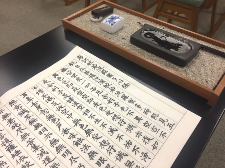 Japanese Calligraphy Utensils You Can Buy At 100 Yen Shops Matcha