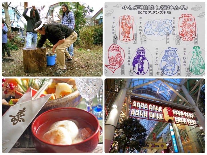 南北大不同!日本各地过年习俗和年节料理大揭密!