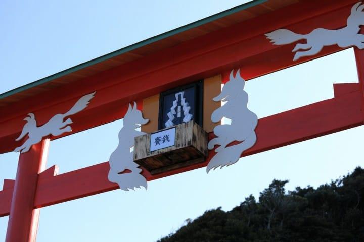 山口_元乃隅稲荷神社