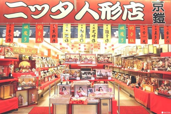 玩具零食的寶庫,來逛大阪古早味松屋町筋商店街