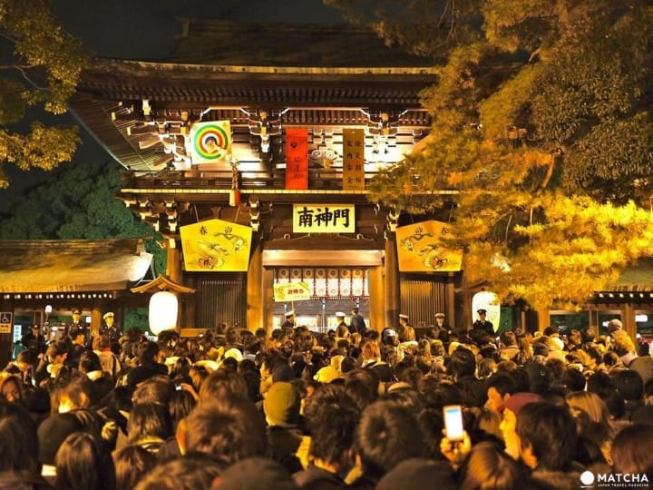New Year's Eve In Japan - Traditional Celebrations Or A Party?!