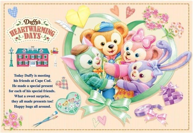讓達菲熊來溫暖你的心,東京迪士尼海洋「達菲的Heart Warming Days」一起度過暖暖冬季