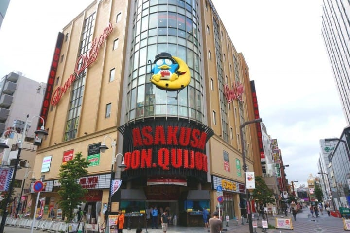 Souvenir Shopping At Don Quijote - 5 Reasons To Visit This Discount Store