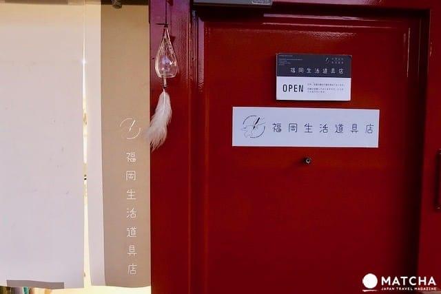 福岡文青魂大爆發,特色書店、選物店一次介紹!