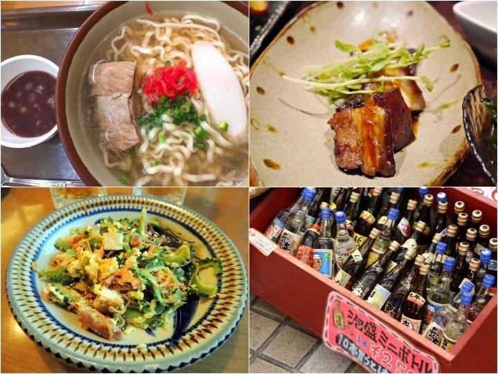 沖繩特色美食