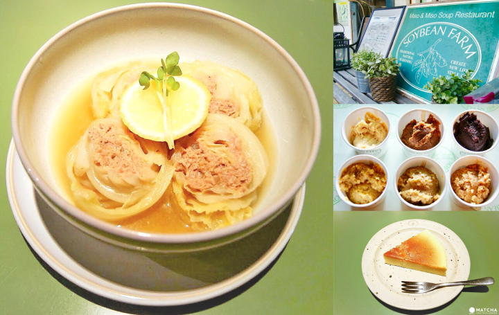 Soybean Farm In Kichijoji: Come Try Western Fusion Miso Cuisine!