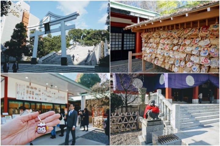 東京都巴士:日枝神社