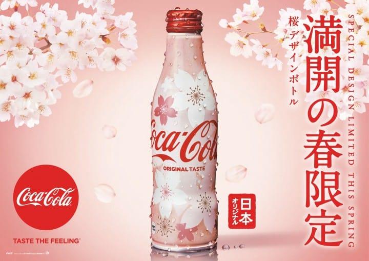 可口可樂日本限定櫻花瓶
