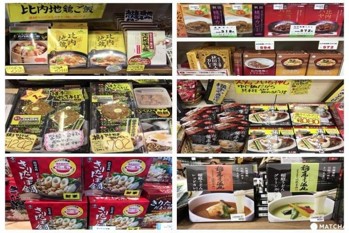 『秋田縣』比內地雞,烤米棒鍋,稻庭烏龍麵該買的伴手禮都在這!