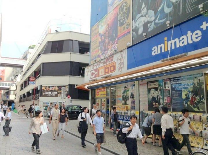 Animate(安利美特) 新宿店
