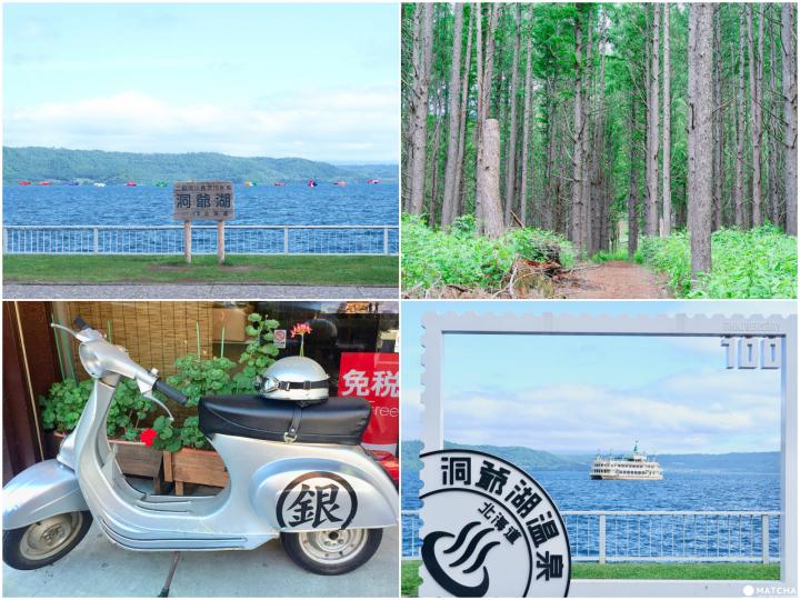 【北海道洞爺湖】泡湯之外還可以這樣玩:獨木舟、看火山、朝聖《銀魂》去!