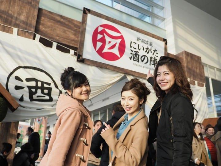 Drink Up At Sakenojin, Niigata's Annual Sake Festival!