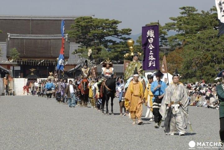 Festival Jidai Matsuri, Festival Akbar Tahunan di Kyoto