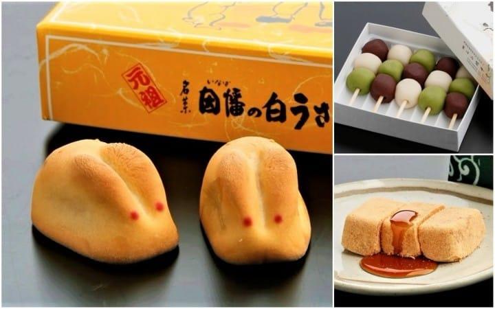 鳥取お菓子