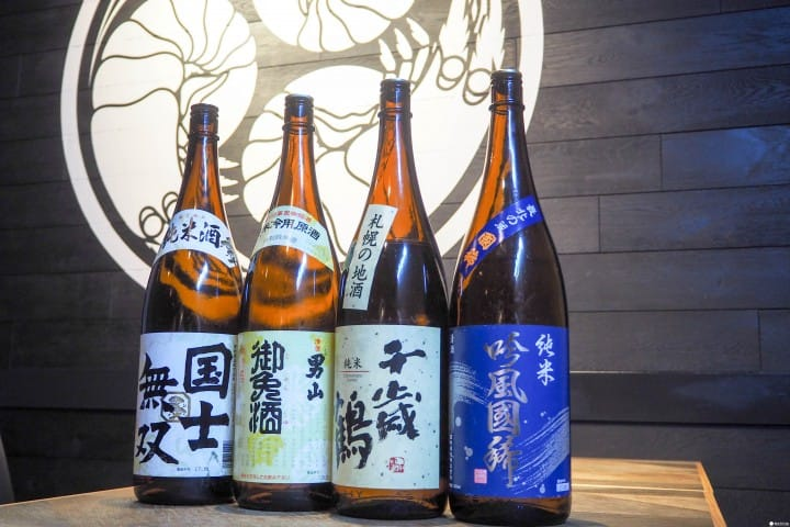 東京JIMOTOYA北海道日本酒
