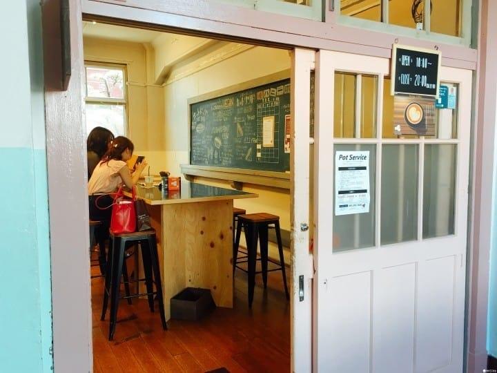 startup cafe