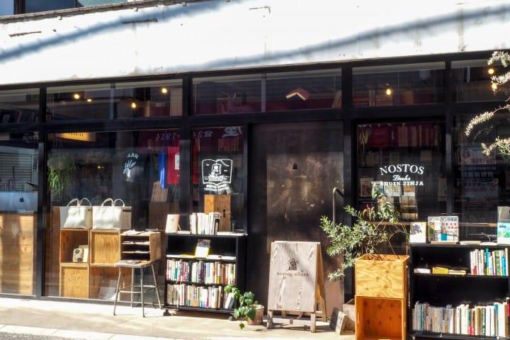 NOSTOS books 二手書店