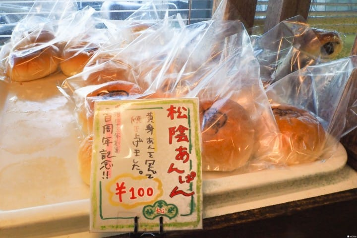 世田谷線精養堂麵包