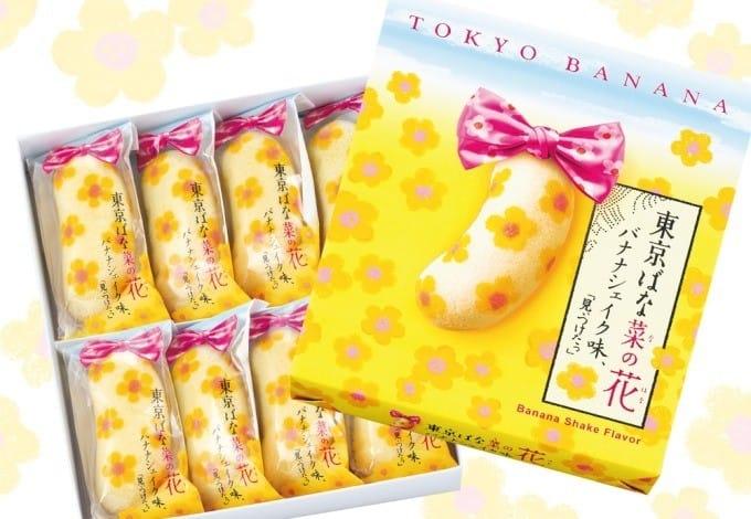 人气伴手礼Tokyo banana推新款,黄色小花超可爱!