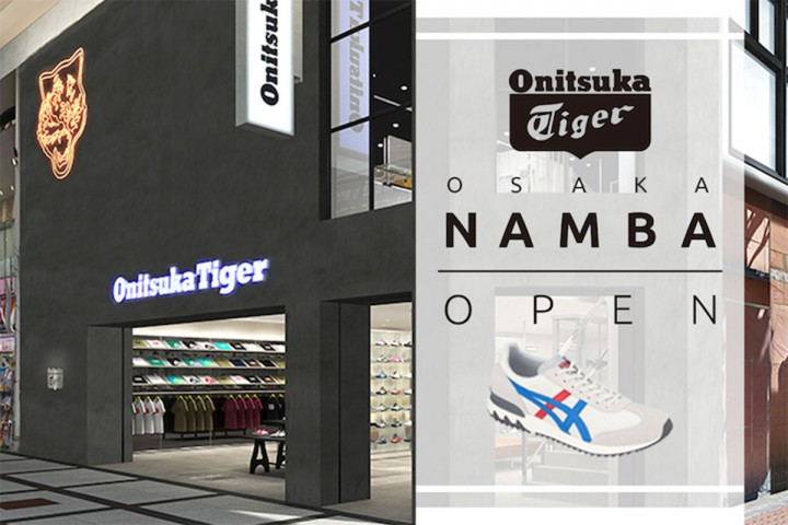 The Largest In Japan! Onitsuka Tiger Opens In Namba, Osaka