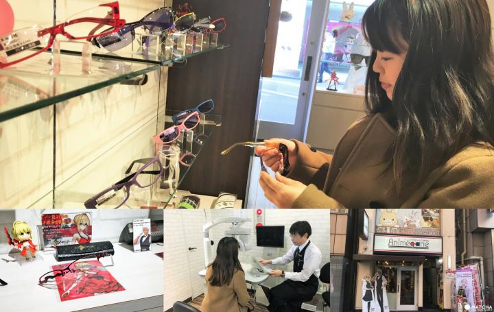日本唯一のアニメコラボメガネ専門店「Animegane(アニメガネ)」で大好きなアニメのメガネを作っちゃおう!