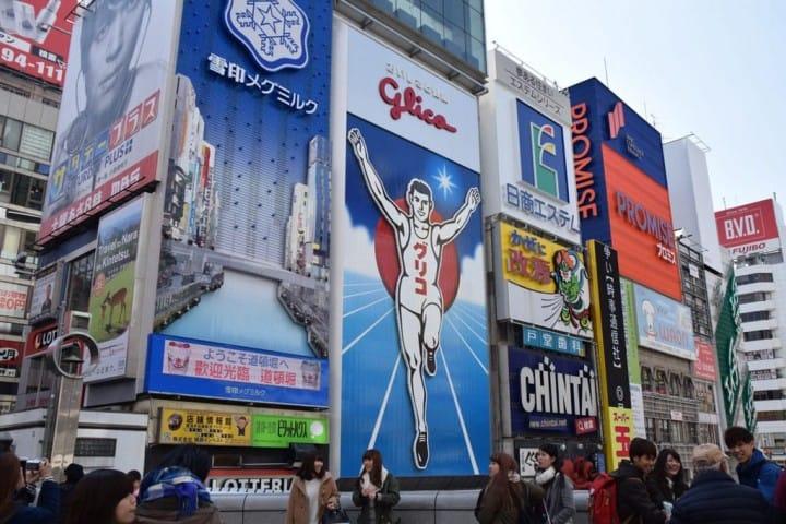 10 อย่างที่น่าไปทำในย่านโดทงโบริ (Dotonbori) & ชินไซบาชิ (Shinsaibashi) ที่โอซาก้า (Osaka)
