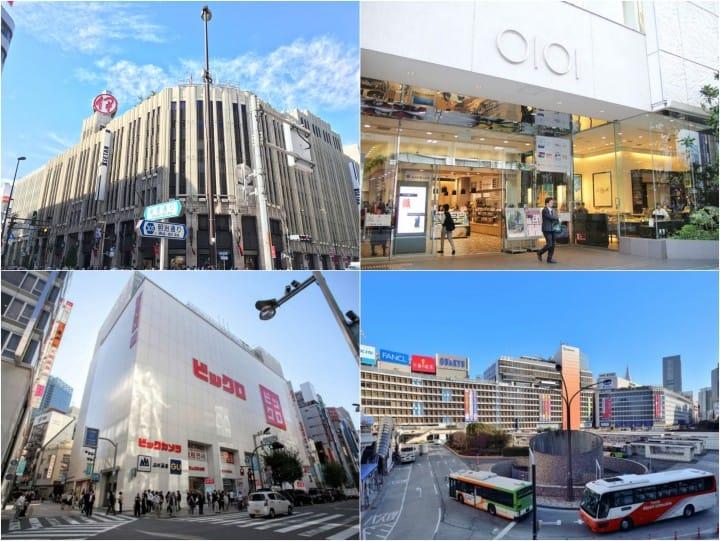 新宿車站百貨