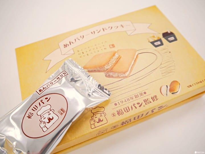 福田麵包紅豆奶油夾心餅乾