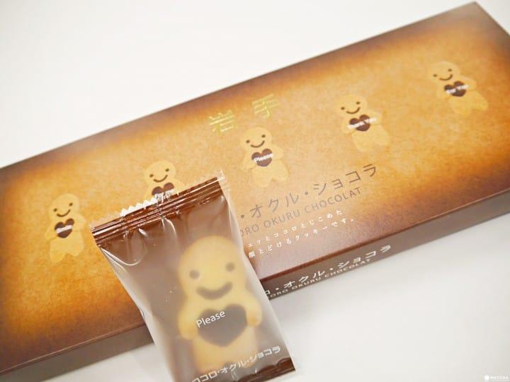 KOKORO OKURU CHOCOLAT