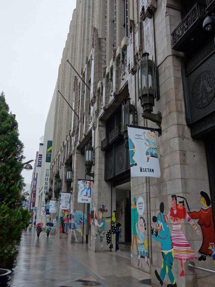 『新宿』不只是血拼!近代產業遺產巡禮
