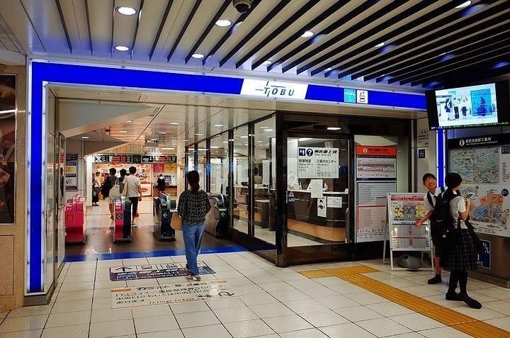 東京近郊を遊び尽くせ!3日間乗り放題のお得なパス発売