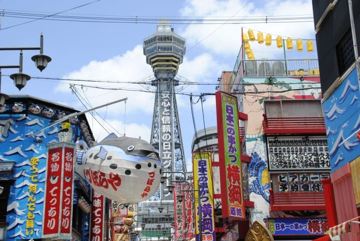 15 Must See Sightseeing Spots In Osaka - Famous And Little Known!